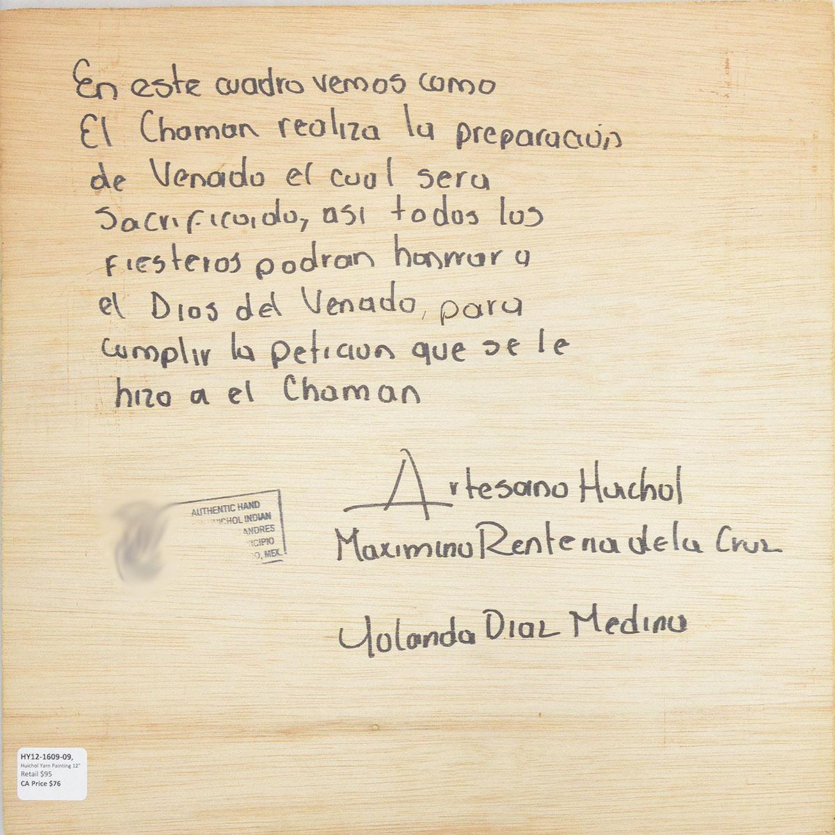 Wixárika (Huichol) Art Maximino Renteria de la Cruz & Yolanda Diaz Medina: Huichol Yarn Painting 12″ Shamanism